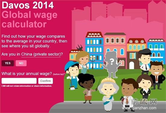 工资收入证明模板_收入证明范本_英国人均工资收入