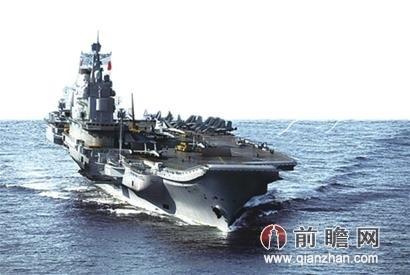 日本几艘航母图片