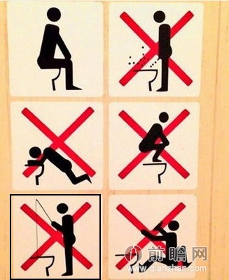 中国公共厕所间谍视频