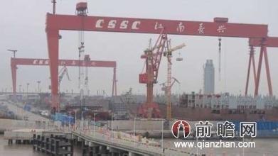中国国产17号航母秘密开工建造 现场照片不慎