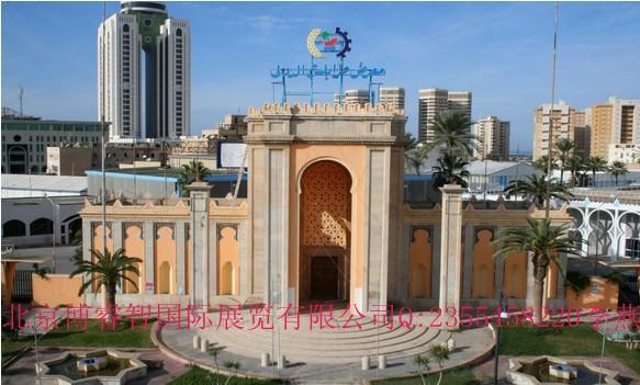 2015年利比亞中國商品展
