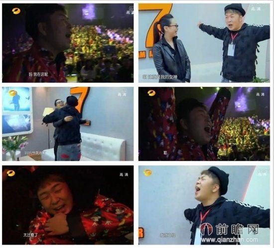 我是歌手黄绮珊晒老公张鹰亲密照曾为情自杀 认杜海涛