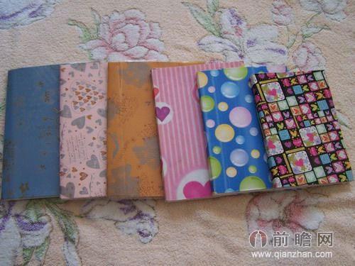 北京学校要求学生包书皮必须购买塑料书皮