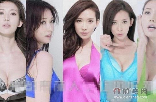 林志玲代言内衣广告未删减版曝光图片