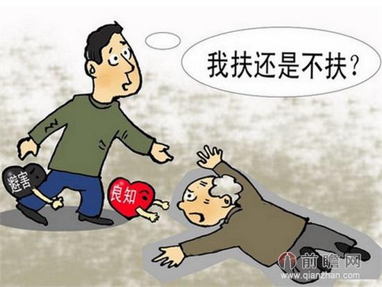 深圳女子地铁口晕倒死亡 外企高管女经理卧地