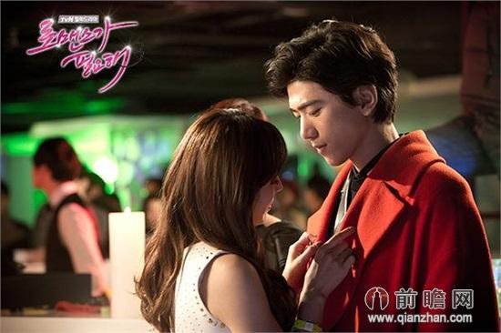 有韩版《欲望都市》之称的《需要浪漫》系列也算是