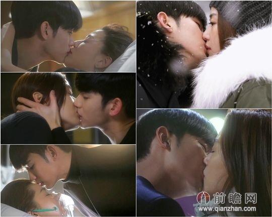 金秀贤:与全智贤接吻很棒