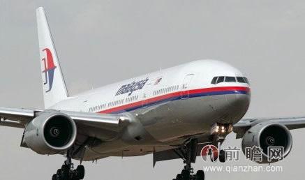 马航mh370失踪的8种可能 飞机上究竟发生了什么?