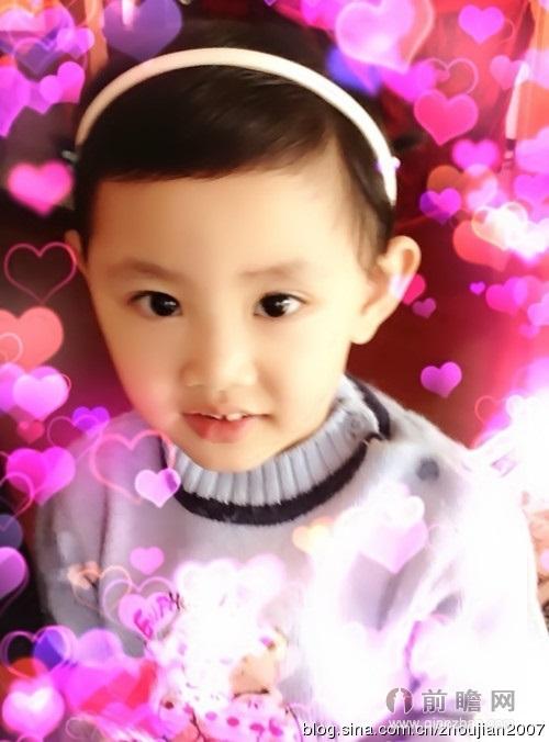 花房姑娘_韓磊_MP3下載_我是歌手韓磊的花房姑 …圖