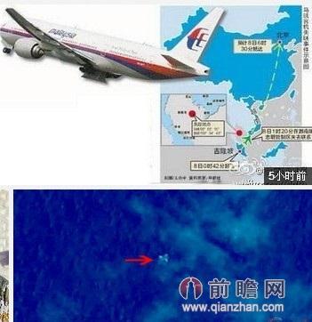 马航飞机神秘失踪原因解密:飞行员自杀与马军暗中