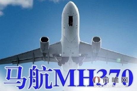 马航飞机失踪最新消息:MH370失联原因五大猜
