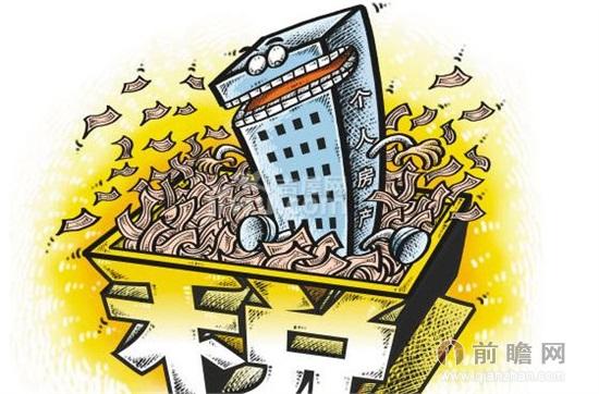 上海重庆房产税试点失败 房地产税面临难产