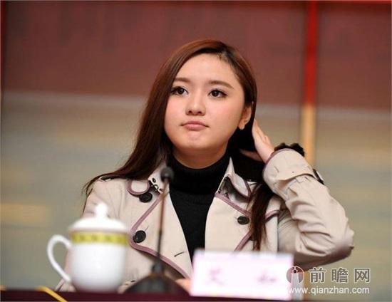 艾如四川足球美女董事长艾如个人资料美女董事长艾如