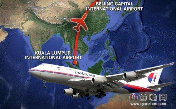 飞机转向的是某个