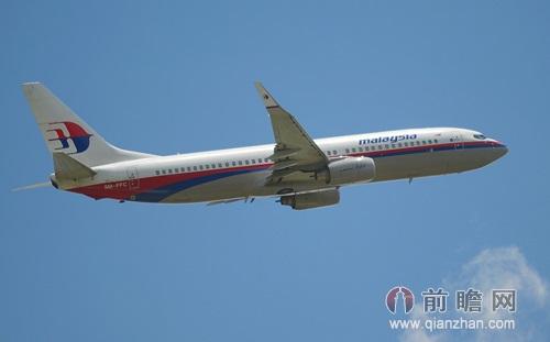 马航MH370飞机去哪儿了最新消息汇总(3.19)_