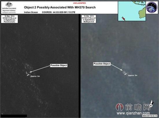 马航失联飞机残骸被找到了?澳卫星发现疑似碎片