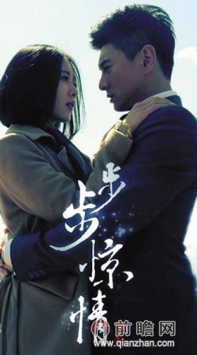 浙江卫视中国蓝剧场_