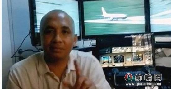 马航飞机失踪最新消息:机长本不飞该航班