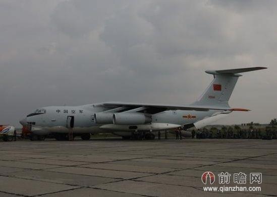空军2架伊尔-76飞机和1架运-8飞机