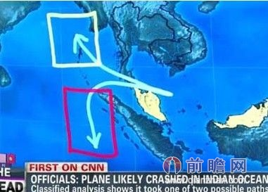 马航飞机失踪最新消息:马航发布会失事 客机印