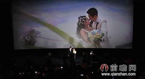 包下电影院求婚真浪漫