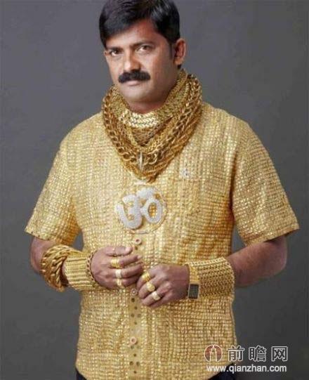 为吸引异性印度土豪14万做黄金衬衣