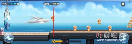 dnf飞机怎么制作教程
