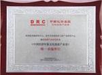 《中国经济年鉴文化创意产业卷》唯一承编单位