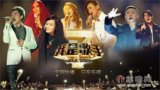 我是歌手2帮帮唱嘉宾曝光:邓紫棋方大同/林俊杰张杰