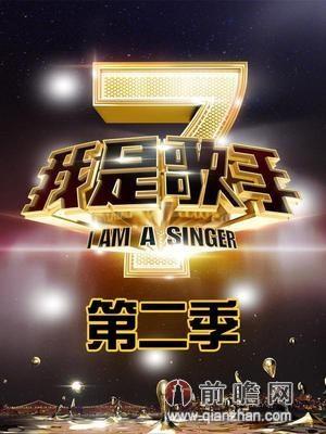 我是歌手第二季第_我是歌手第二季总决赛直播排名:林宥嘉帮帮唱虚晃邓紫棋 林俊杰助力