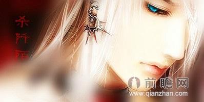 花千骨4月开拍 小灿六界第一美人 赵丽颖女主胡歌代替霍建高清图片