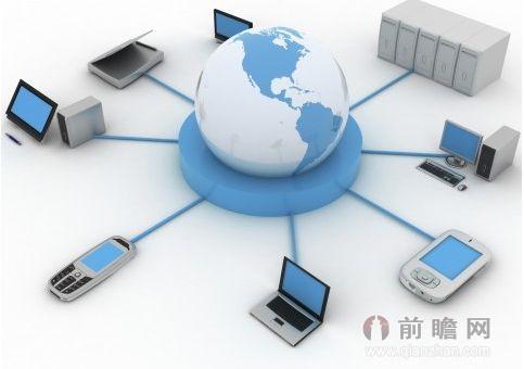 大力优化产业组织结构和区域结构;提升信息安全保障