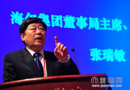 """海尔张瑞敏是中国的""""松下幸之助""""吗?"""