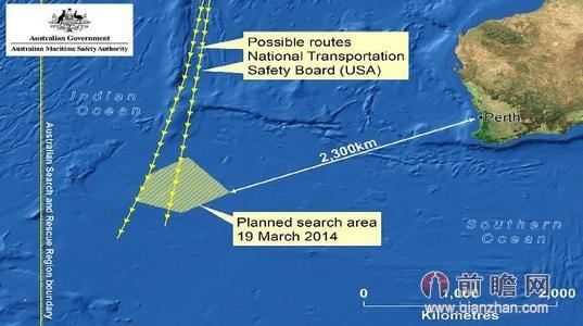 马航飞机失踪最新消息:澳总理确认信号来自mh370