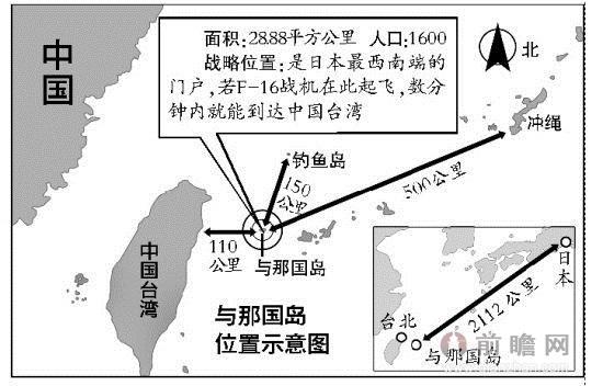 中国二战日占区地图