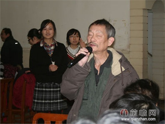 李小文被喻少林扫地僧图片