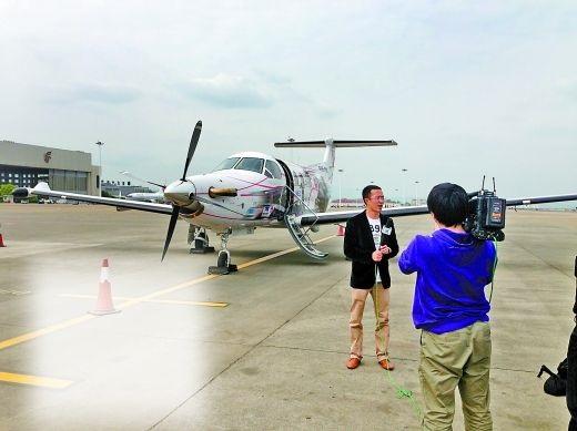 """重庆""""空中的士""""有望两年内起飞"""