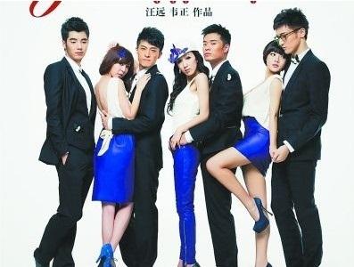 爱情公寓5明夏上映周杰伦张翰刘诗诗爆笑