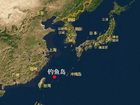美媒:中国钓鱼岛焦躁不安