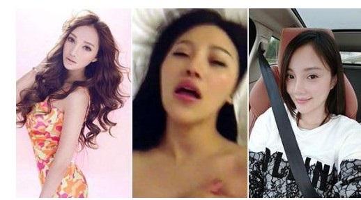 林娜冰不雅视频种子下载疯传 李小璐21秒视频女主身份疑广告模特
