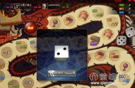 dnf体验服冒险者的游戏玩法攻略