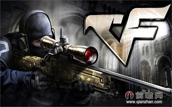 穿越火線CF英雄級武器有哪些 英雄級武器大全詳情一覽 目前為止CF已經出了8把英雄級武器,七把槍和一把近身武器,類型和價格如下:AK-47火麒麟(888)、M4A1-雷神(888)、M4A1-黑龍(888)、M4A1-黑騎士(888)、AWM- 天龍(688) 、RPK- 盤龍(488)、湯姆遜- 烈龍(488)、尼泊爾- 屠龍(498)。今天小編為大家介紹3把CF中英雄級武器,一起來看看吧! 1、AK-47火麒麟 CF火麒麟是CF首款永久神器,上手度高,且在原先的AK-47上進行了很大調整,是世界頂級
