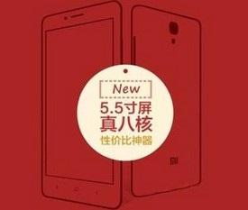 红米note电信版什么时候上市?昨天是红米note增强版首发仅...