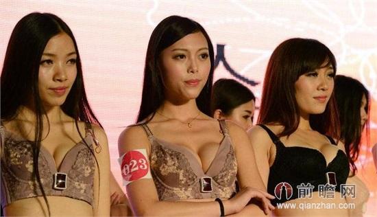 长沙高校选美女大学生穿内衣走秀