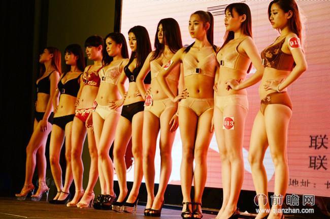 长沙大学生校花选美性感内衣美女模特