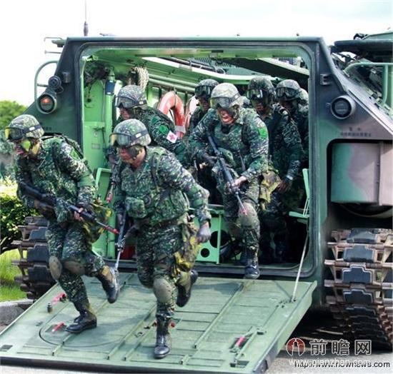 台湾海军陆战队