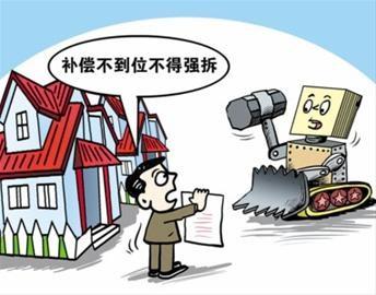 告_湖南村民不满征地补偿 将市长告上法庭