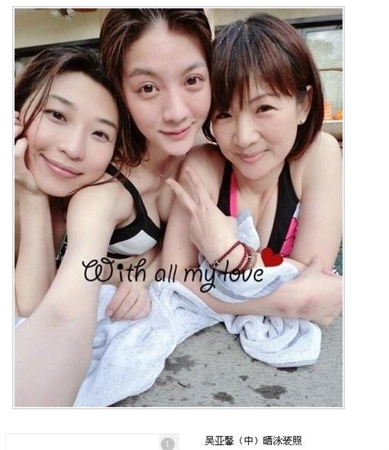 艳照门照片ed2k_李宗瑞艳照门女主角晒泳装照 台湾女星吴亚馨微博湿身