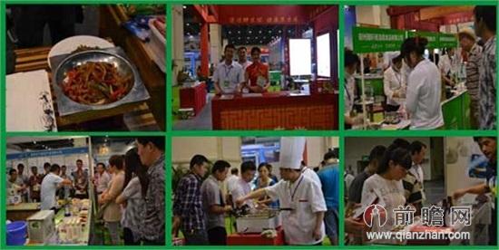 国际农产品物流城倾力协办的郑州2014中国(郑州)餐饮安全食材,火锅料
