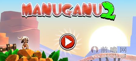 q版卡通风格《manuganu 2》评测:横版跑酷玩法新增飞翔模式